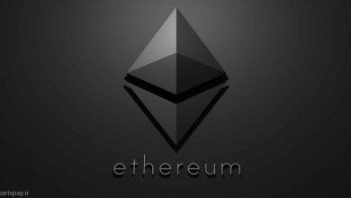 تصویر از تبدیل شدن اتریوم به یک پلت فرم جدید