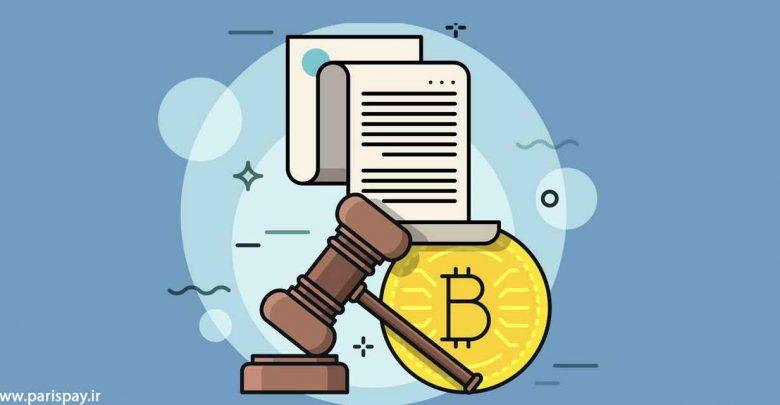 تاثیر قوانین ارزهای دیجیتال