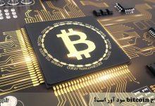 تصویر از آیا استخراج bitcoin سود آور است؟